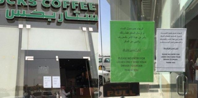 donne a Riad
