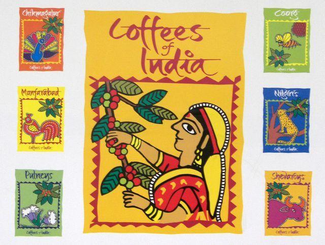 تولید شده در هند
