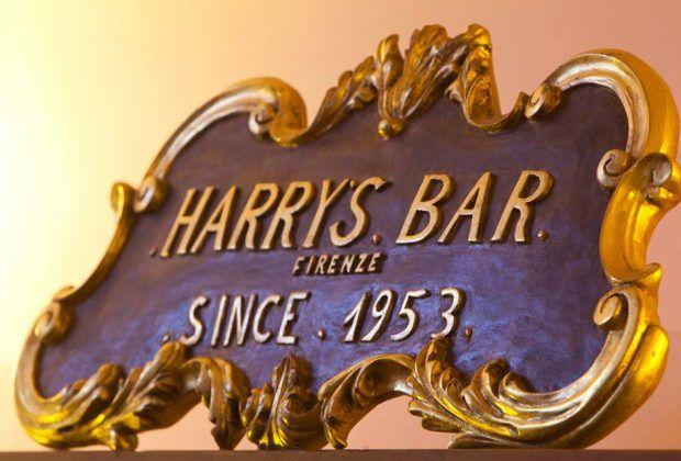 علامت تاریخی آرم نوار هری