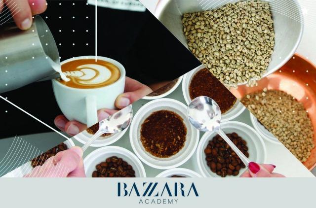 iiac bazzara academy