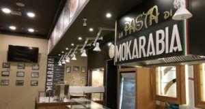 caffetteria Mokarabia a Panama