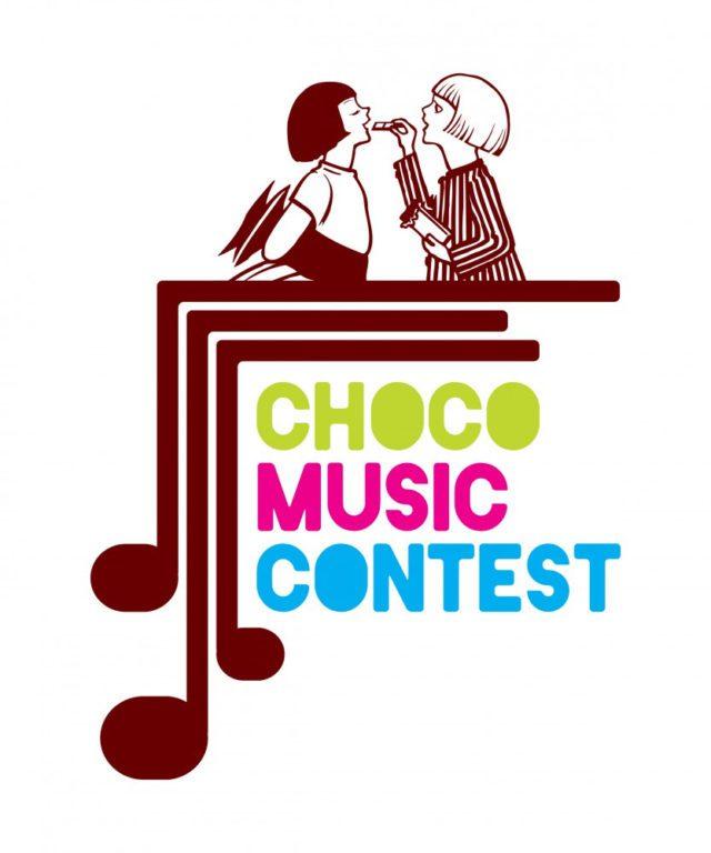 ChocoMusic contest