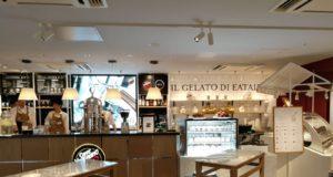 Caffè Vergnano Tokyo