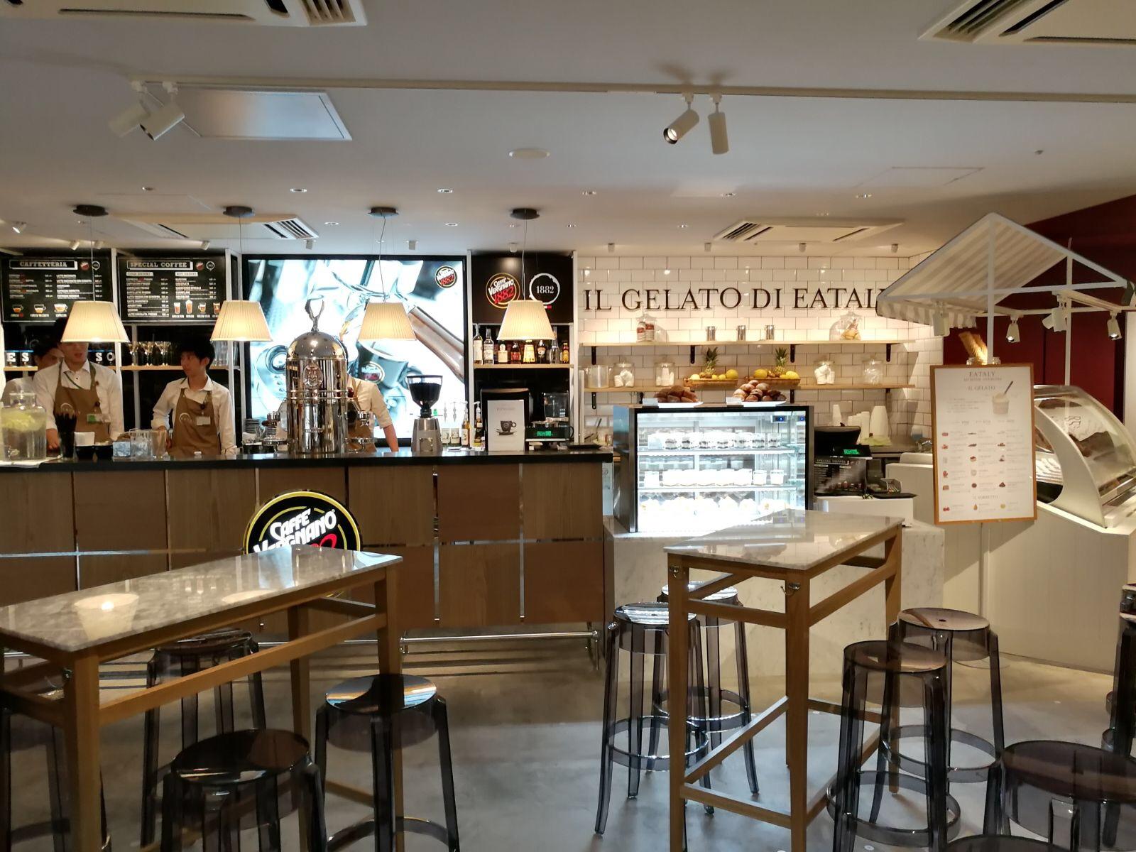 Caff vergnano ha inaugurato a tokyo una nuova caffetteria for Negozi di arredamento del distretto di design dallas
