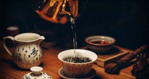 giardino del tè