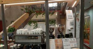 festival giornalismo La postazione per l'espresso con la Sanremo Café Rac