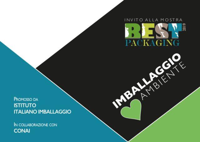 imballaggi caffè L'invito alla mostra delle realizzazioni in gara che si svolge nell'ambito della Milano Design Week