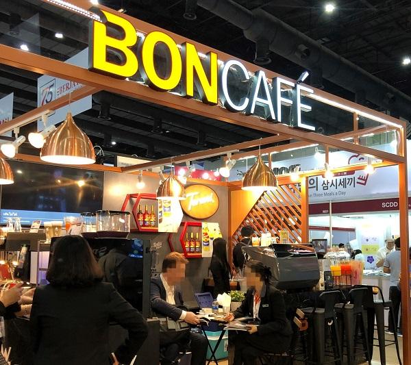 Boncafé a food