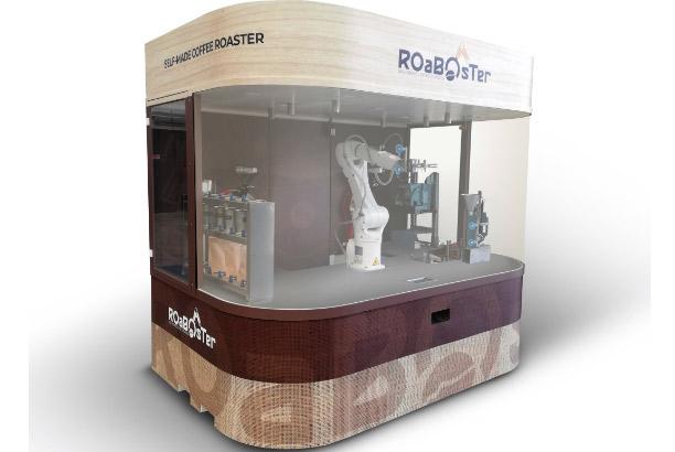 Ecco il robot in grado di torrefare il caffè anche all'interno di un supermercato