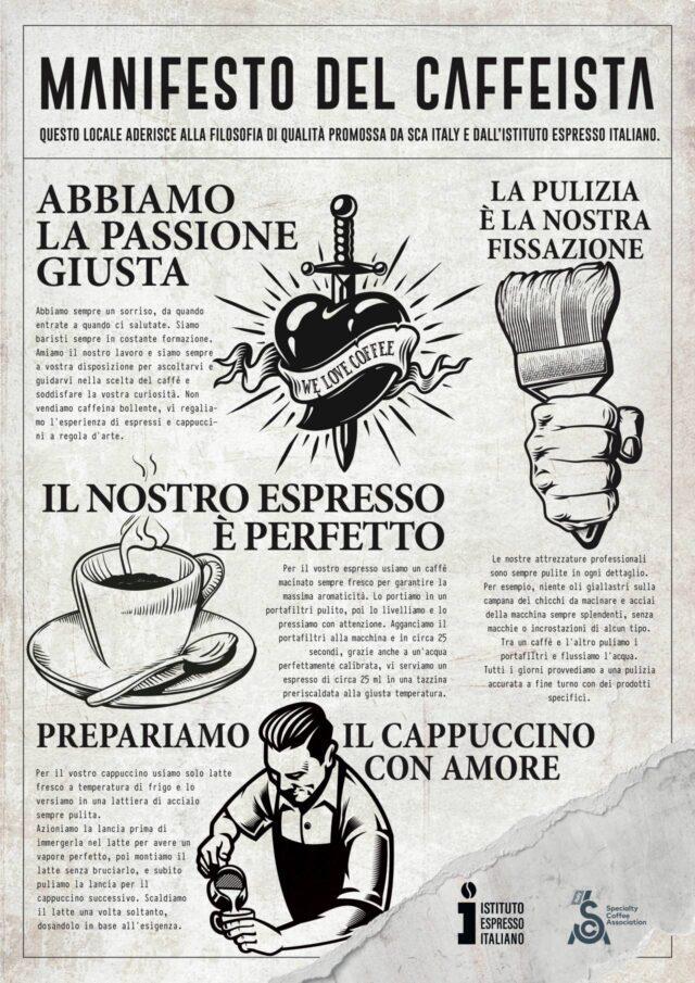 il manifesto del caffeista