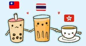 thailandia tè col latte