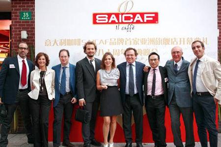 Saicaf in Cina con Signorile