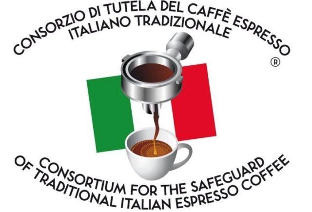 کنسرسیوم اسپرسو کنسرسیوم حرفه ای ایتالیا
