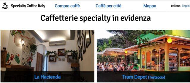 قهوه تخصصی ایتالیا