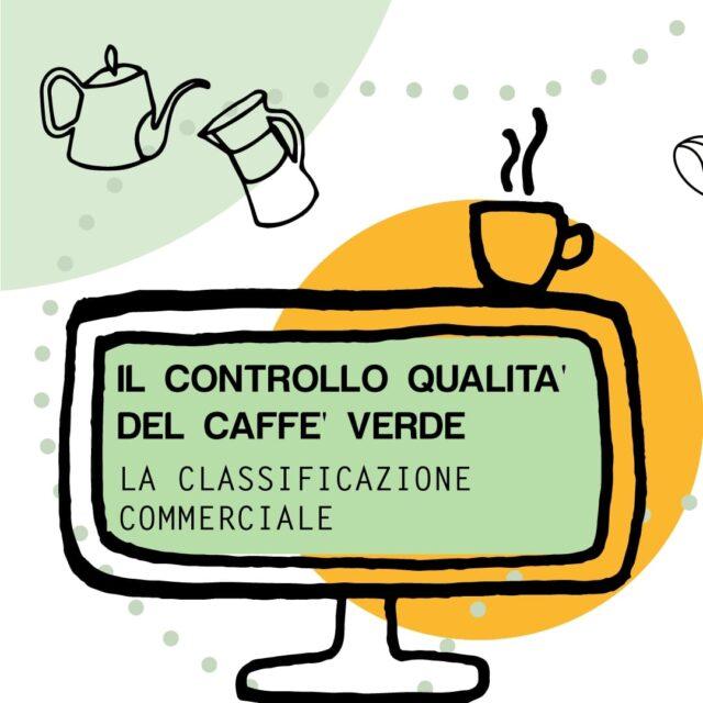 وبینار کنترل کیفیت قهوه سبز